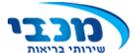 MaccabiHealthLogo