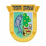 Emek-Hefer-Logo
